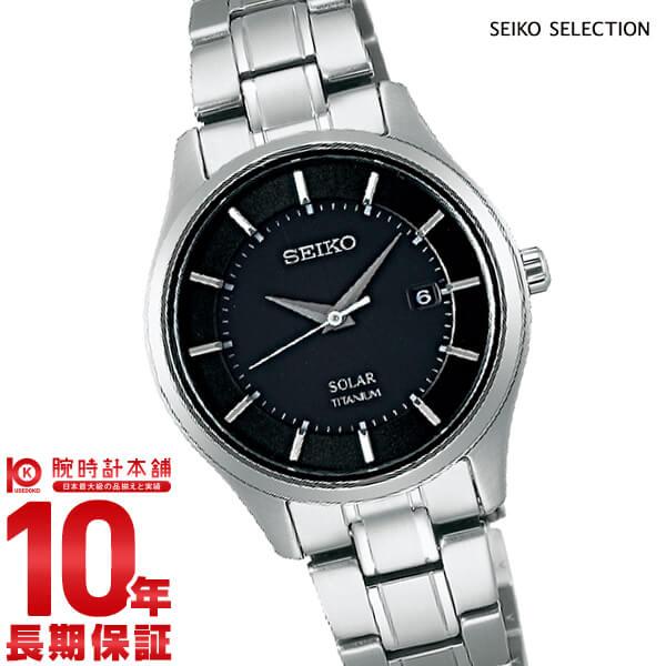【先着限定最大3000円OFFクーポン!6日9:59まで】 セイコーセレクション SEIKOSELECTION ペアモデル STPX043 [正規品] レディース 腕時計 時計