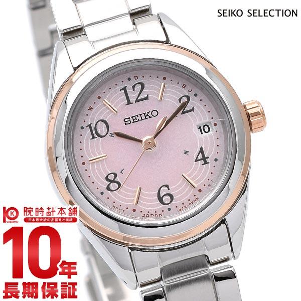【先着限定最大3000円OFFクーポン!6日9:59まで】 セイコーセレクション SEIKOSELECTION SWFH076 [正規品] レディース 腕時計 時計