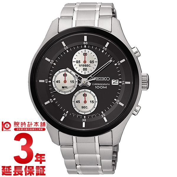 CHRONOGRAPH [海外輸入品] セイコー 腕時計 逆輸入モデル クロノグラフ  SKS545P1 メンズ 腕時計 時計【新作】