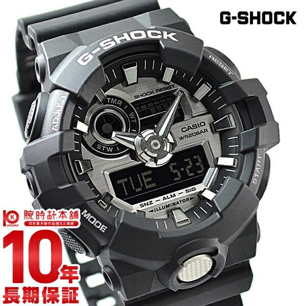 カシオ Gショック G-SHOCK GA-710-1AJF [正規品] メンズ 腕時計 時計(予約受付中)