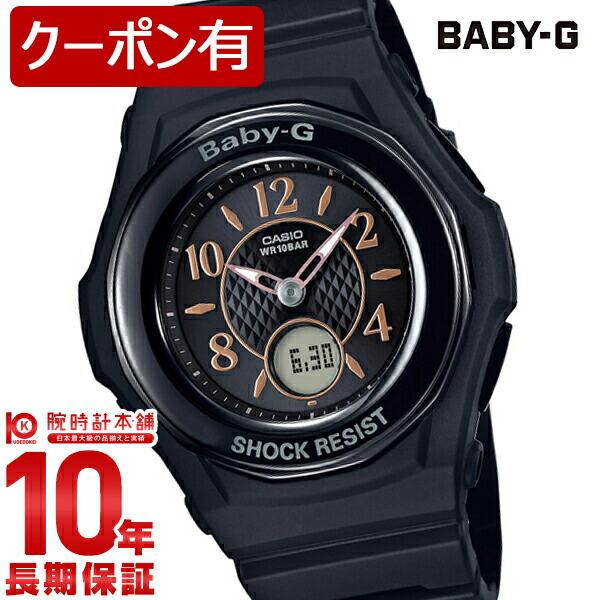 【先着限定最大3000円OFFクーポン!6日9:59まで】 カシオ ベビーG BABY-G BGA-1050B-1BJF [正規品] レディース 腕時計 時計(予約受付中)