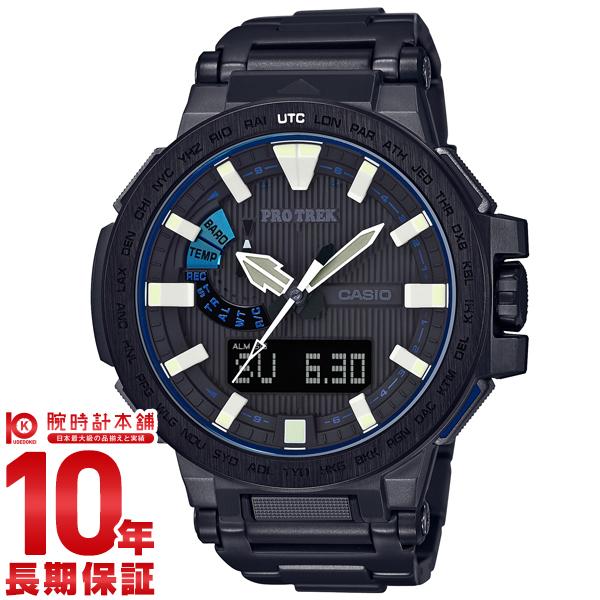 【エントリーでポイントアップ!11日1:59まで!】 カシオ プロトレック PROTRECK PRX-8000YT-1BJF [正規品] メンズ 腕時計 時計【24回金利0%】(予約受付中)