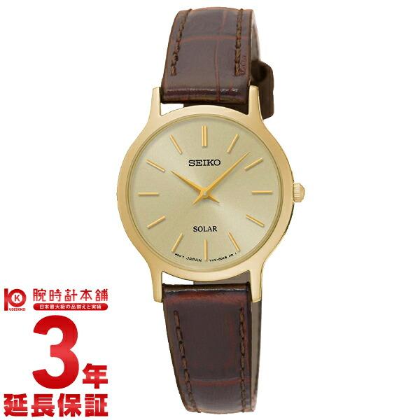 【先着限定最大3000円OFFクーポン!6日9:59まで】 SEIKO [海外輸入品] セイコー 逆輸入モデル SUP302P1 レディース 腕時計 時計【新作】