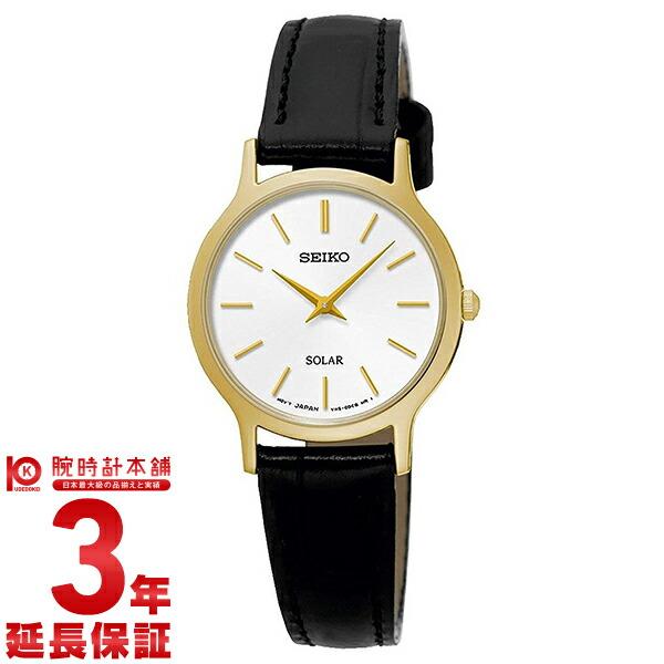【先着限定最大3000円OFFクーポン!6日9:59まで】 SEIKO 腕時計 [海外輸入品] セイコー 腕時計 逆輸入モデル SUP300P1 レディース 腕時計 時計【新作】