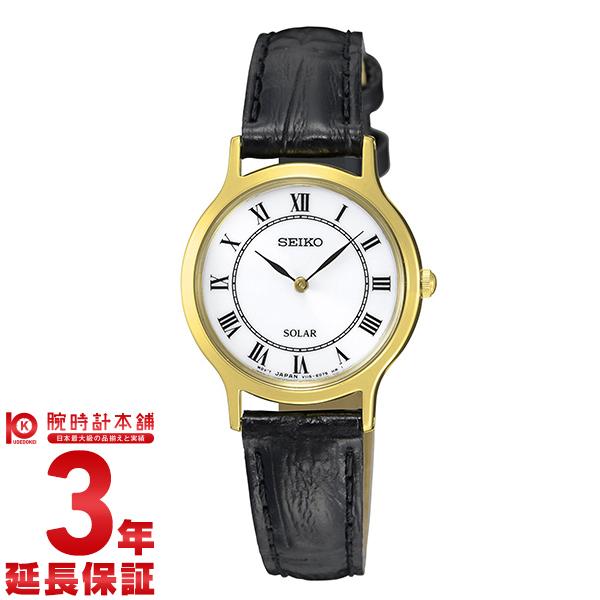 【先着限定最大3000円OFFクーポン!6日9:59まで】 SEIKO [海外輸入品] セイコー 逆輸入モデル SUP304P1 レディース 腕時計 時計【新作】