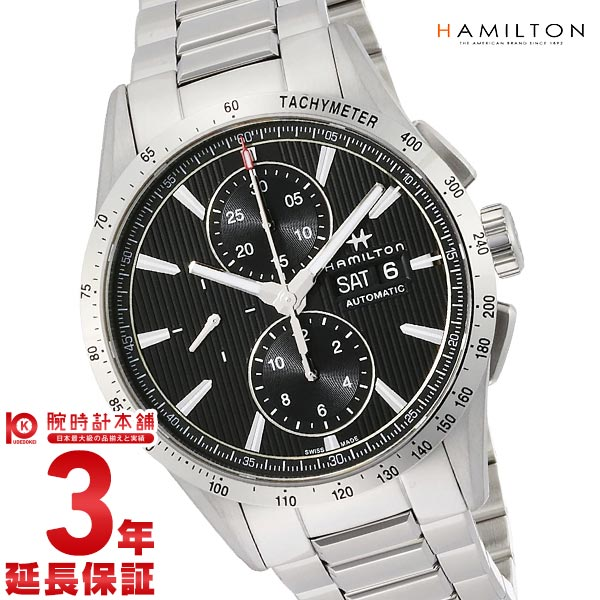 HAMILTON [海外輸入品] ハミルトン 腕時計 ブロードウェイ H43516131 メンズ 時計【新作】