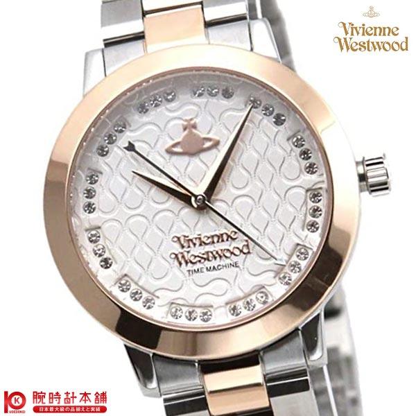 【先着限定最大3000円OFFクーポン!6日9:59まで】 [海外輸入品] ヴィヴィアン 時計 ヴィヴィアンウエストウッド ブルームズベリー VV152SRSSL レディース 腕時計【新作】