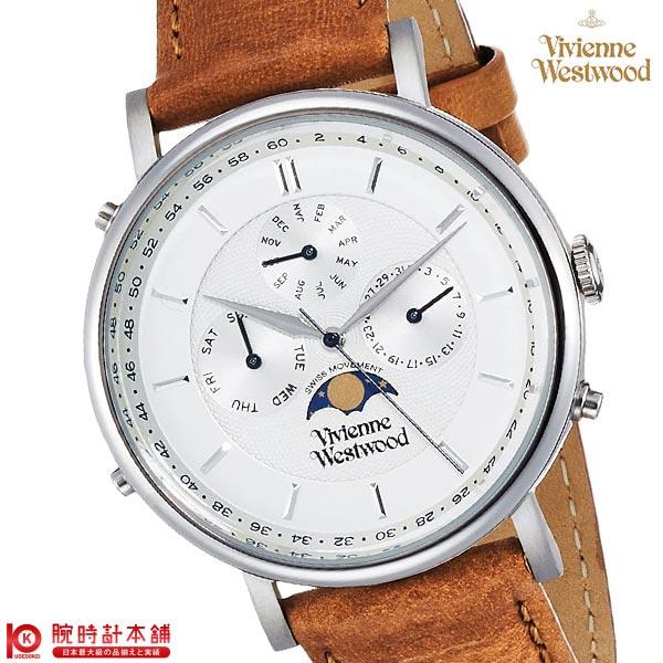 [海外輸入品] ヴィヴィアン 時計 ヴィヴィアンウエストウッド ポートランド VV164SLTN メンズ 腕時計【新作】