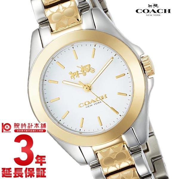 【先着限定最大3000円OFFクーポン!6日9:59まで】 COACH [海外輸入品] コーチ 腕時計 トリステン 14502186 レディース 腕時計 時計【新作】 【dl】brand deal15