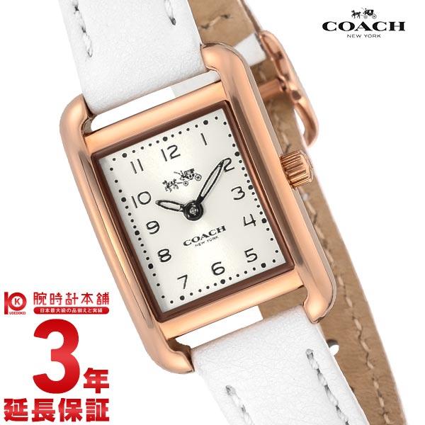 【先着限定最大3000円OFFクーポン!6日9:59まで】 COACH [海外輸入品] コーチ トンプソン 14502298 レディース 腕時計 時計【新作】 【dl】brand deal15