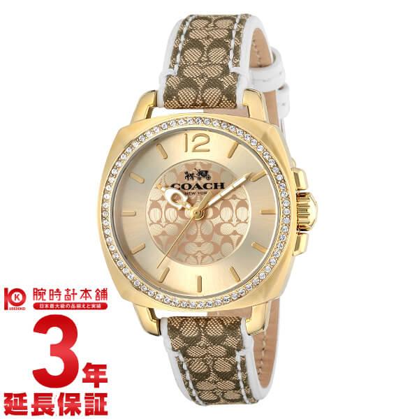 COACH [海外輸入品] コーチ ボーイフレンド 14502508 レディース 腕時計 時計【新作】