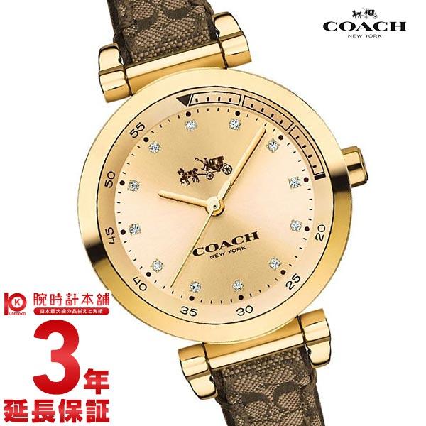【先着限定最大3000円OFFクーポン!6日9:59まで】 COACH [海外輸入品] コーチ 1941スポーツ 14502539 レディース 腕時計 時計【新作】 【dl】brand deal15
