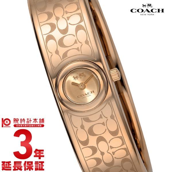 【先着限定最大3000円OFFクーポン!6日9:59まで】 COACH [海外輸入品] コーチ スカウト 14502609 レディース 腕時計 時計【新作】 【dl】brand deal15