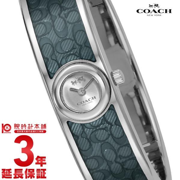 【先着限定最大3000円OFFクーポン!6日9:59まで】 COACH [海外輸入品] コーチ スカウト 14502620 レディース 腕時計 時計【新作】 【dl】brand deal15
