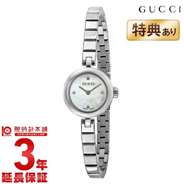 【18日は店内最大ポイント38倍!】 GUCCI [海外輸入品] グッチ ディアマンティッシマ YA141503 レディース 腕時計 時計【新作】