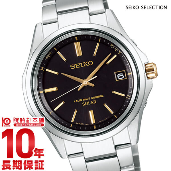 セイコーセレクション SEIKOSELECTION SBTM243 [正規品] メンズ 腕時計 時計【36回金利0%】
