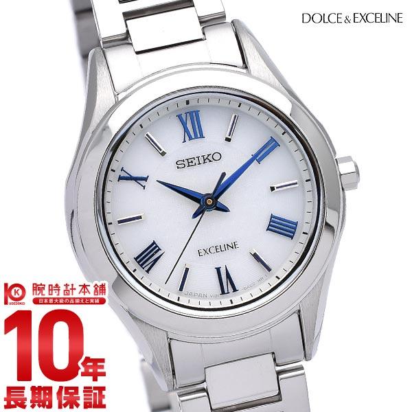 【エントリー&買い周りでさらに10倍!21日20時~】 セイコー ドルチェ&エクセリーヌ DOLCE&EXCELINE SWCP007 [正規品] レディース 腕時計 時計【36回金利0%】【あす楽】