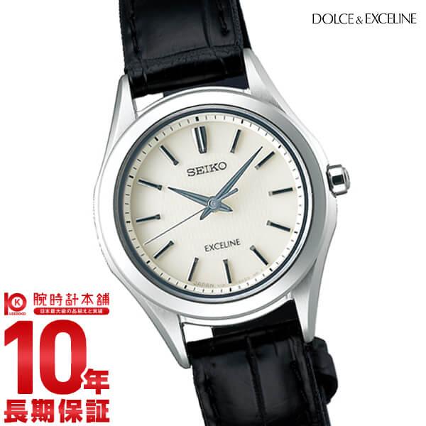 【先着限定最大3000円OFFクーポン!6日9:59まで】 セイコー ドルチェ&エクセリーヌ DOLCE&EXCELINE SWCP009 [正規品] レディース 腕時計 時計【36回金利0%】