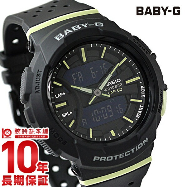 【先着限定最大3000円OFFクーポン!6日9:59まで】 カシオ ベビーG BABY-G BGA-240-1A2JF [正規品] レディース 腕時計 時計(予約受付中)