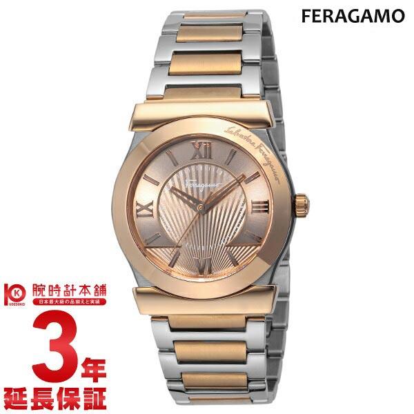 【11日は店内ポイント最大45倍!】【最大2000円OFFクーポン!16日1:59まで】SalvatoreFerragamo サルヴァトーレフェラガモ ヴェガ FI0880016 [輸入品] メンズ 腕時計 時計