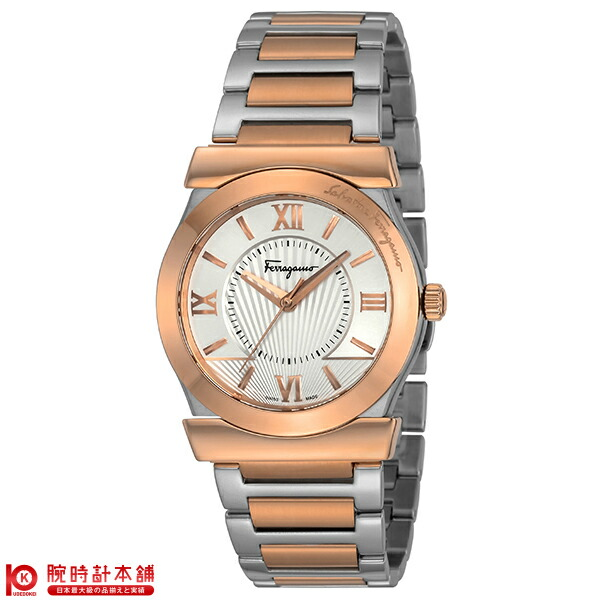 SalvatoreFerragamo サルヴァトーレフェラガモ ヴェガ FI0890016 [輸入品] メンズ 腕時計 時計