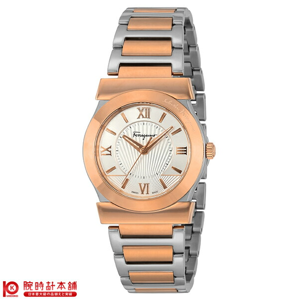 SalvatoreFerragamo サルヴァトーレフェラガモ ヴェガ メーカー直送 FIQ030016 時計 腕時計 輸入品 贈呈 レディース