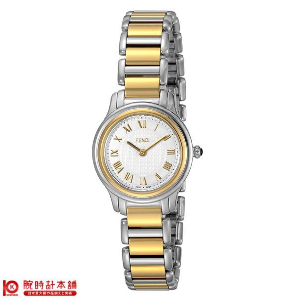 【先着限定最大3000円OFFクーポン!6日9:59まで】 FENDI フェンディ クラシコラウンド F251124000 [輸入品] レディース 腕時計 時計