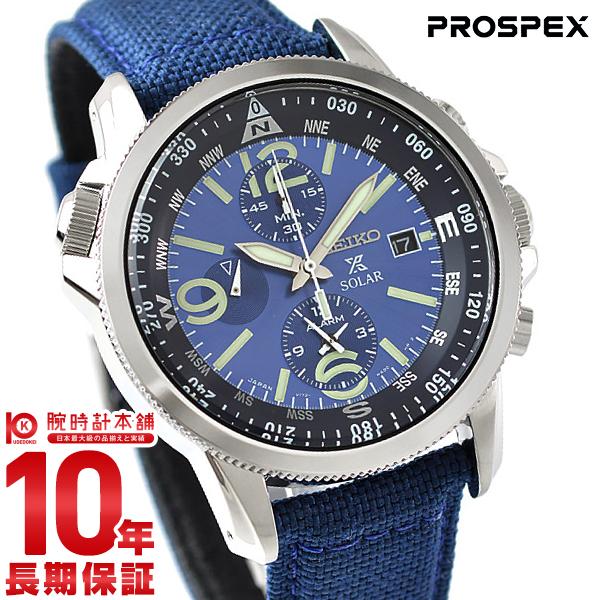 セイコー プロスペックス PROSPEX ネット限定 フィールドマスター SZTR009 [正規品] メンズ 腕時計 時計【36回金利0%】【あす楽】