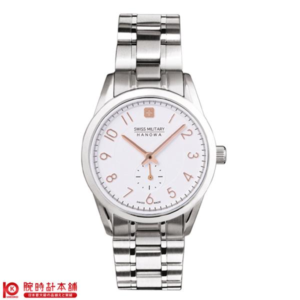 【先着限定最大3000円OFFクーポン!6日9:59まで】 スイスミリタリー SWISSMILITARY クラス ML-432 [正規品] レディース 腕時計 時計