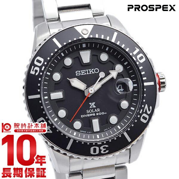 【29日23:59まで店内ポイント最大37倍!】セイコー プロスペックス PROSPEX SBDJ017 [正規品] メンズ 腕時計 時計【36回金利0%】【あす楽】