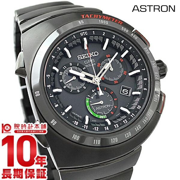 セイコー アストロン ASTRON ジウジアーロコラボモデル 2000本限定 SBXB121 [正規品] メンズ 腕時計 時計【36回金利0%】