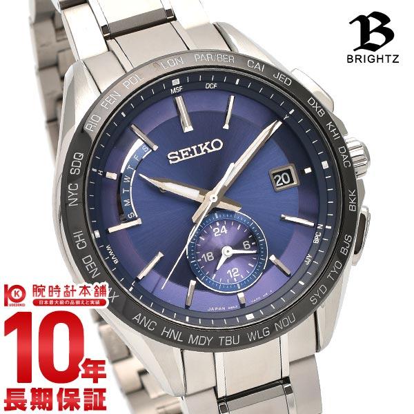 セイコー ブライツ BRIGHTZ SAGA231 [正規品] メンズ 腕時計 時計