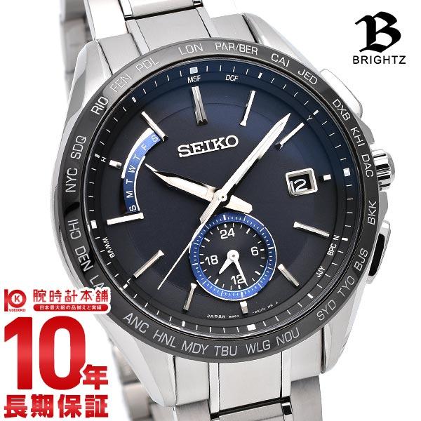 セイコー ブライツ BRIGHTZ SAGA235 [正規品] メンズ 腕時計 時計