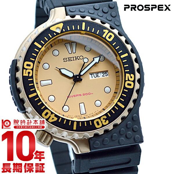 セイコー プロスペックス PROSPEX ダイバースキューバ ジウジアーロ・デザイン限定モデル 2000本限定 SBEE002 [正規品] メンズ 腕時計 時計【36回金利0%】【あす楽】