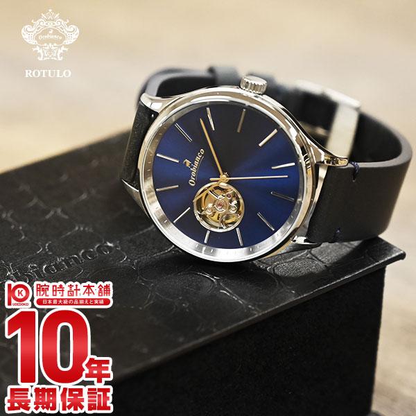 【先着限定最大3000円OFFクーポン!6日9:59まで】 【2000円割引クーポン】 オロビアンコ Orobianco タイムオラ ロトゥール OR-0064-5 [正規品] メンズ&レディース 腕時計 時計
