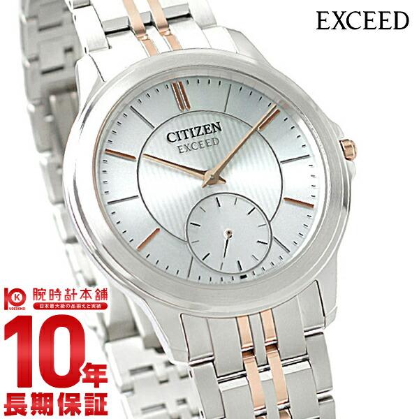 シチズン エクシード EXCEED AQ5004-55A [正規品] メンズ 腕時計 時計【36回金利0%】