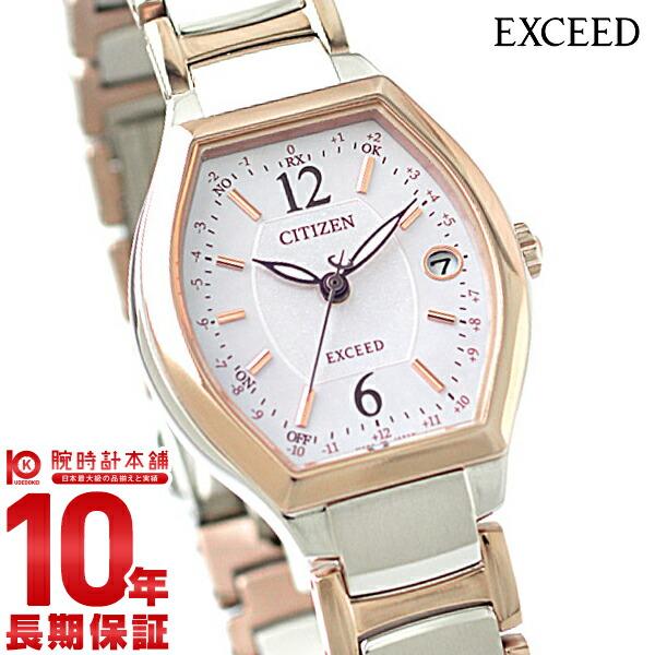 シチズン エクシード EXCEED ES9342-50W [正規品] レディース 腕時計 時計【36回金利0%】