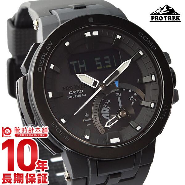 【エントリーでポイントアップ!11日1:59まで!】 カシオ プロトレック PROTRECK PRW-7000-8JF [正規品] メンズ 腕時計 時計【24回金利0%】(予約受付中)
