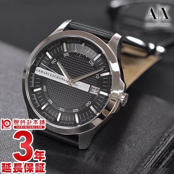 アルマーニ 腕時計 アルマーニエクスチェンジ ARMANIEXCHANGE AX2101 メンズ