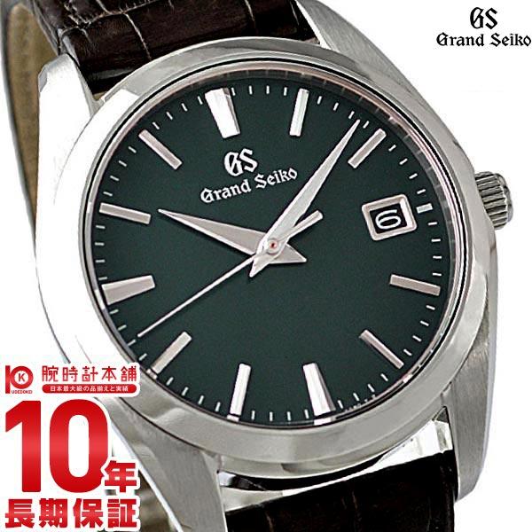 [10年保証付] グランドセイコー セイコー GRANDSEIKO 9Fクオーツ 10気圧防水 SBGX297 [正規品] メンズ 腕時計 時計【36回金利0%】