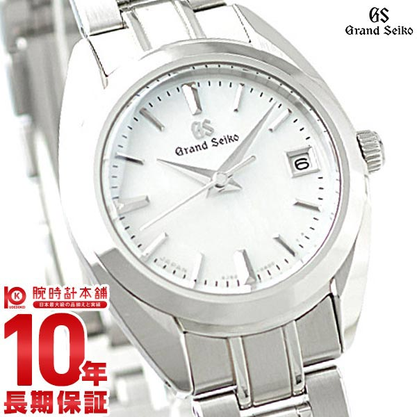 グランドセイコー セイコー GRANDSEIKO 10気圧防水 STGF275 [正規品] レディース 腕時計 時計【36回金利0%】
