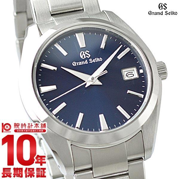 グランドセイコー セイコー GRANDSEIKO 9Fクオーツ 10気圧防水 SBGV225 [正規品] メンズ 腕時計 時計【36回金利0%】