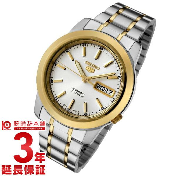 セイコー5 逆輸入モデル SEIKO5 SNKE54J1 メンズ 【dl】brand deal15