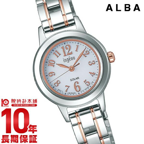 【11日は店内ポイント最大45倍!】【最大2000円OFFクーポン!16日1:59まで】セイコー アルバ ALBA アンジェーヌ AHJD096 [正規品] レディース 腕時計 時計