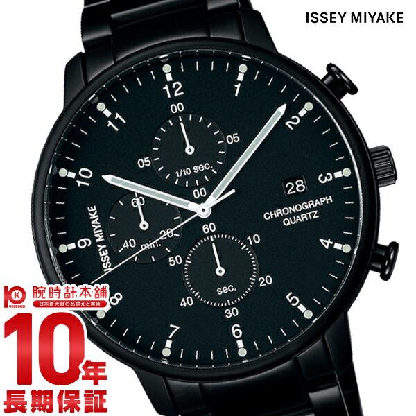 イッセイミヤケ ISSEYMIYAKE NYAD008 [正規品] メンズ 腕時計 時計【24回金利0%】