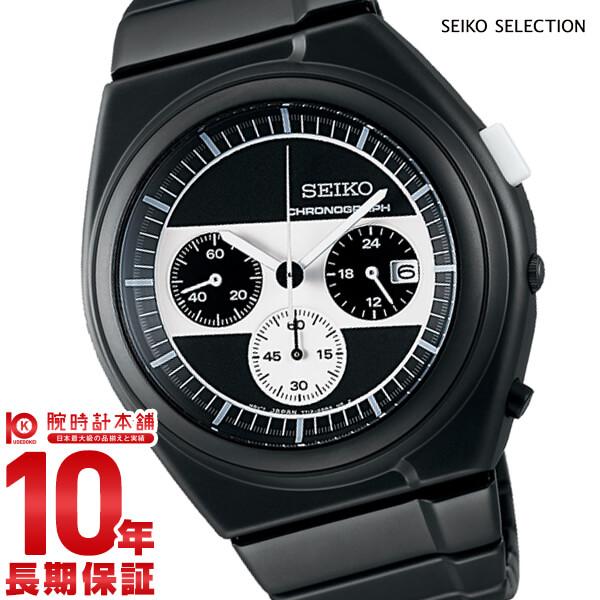 セイコーセレクション SEIKOSELECTION 限定700本 SCED065 [正規品] メンズ 腕時計 時計【36回金利0%】