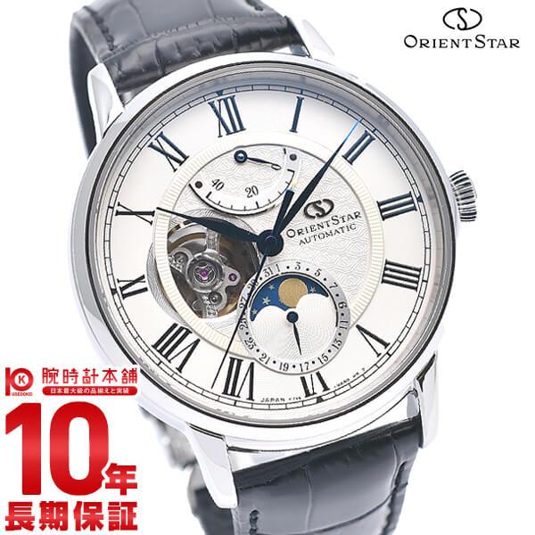 【10000円割引クーポン】オリエントスター ORIENT RK-AM0001S [正規品] メンズ 腕時計 時計【24回金利0%】