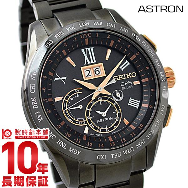 セイコー アストロン ASTRON SBXB141 [正規品] メンズ 腕時計 時計【36回金利0%】