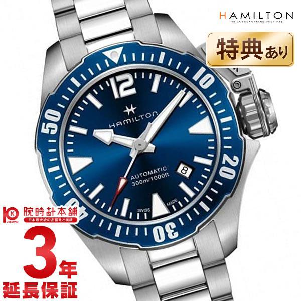 ハミルトン 腕時計 カーキ HAMILTON ネイビー オープンウォーター H77705145 メンズ【24回金利0%】