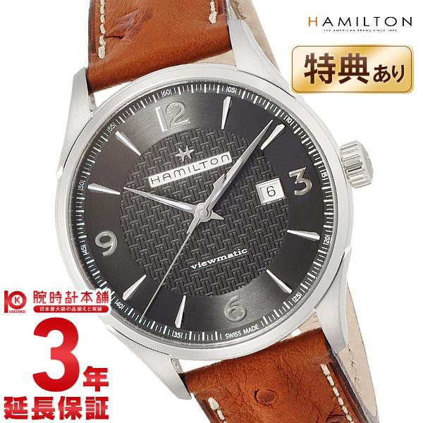 ハミルトン 腕時計 HAMILTON ビューマチック H32755851 メンズ
